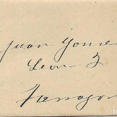 Cartas comerciales: MUY INTERESANTE - QUINTANA DE LA SERENA - AÑO 1898 - SOBRE-CARTA- PRECIOS CEREALES DE NARCISO VER. Lote 190019801
