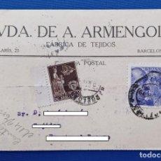 Cartas comerciales: TARJETA POSTAL PUBLICIDAD VDA DE A ARMENGOL FABRICA DE TEJIDO. FECHADA EN 1939. Lote 190529561