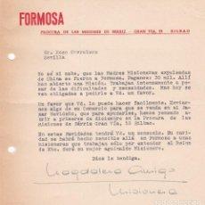 Cartas comerciales: CARTA COMERCIAL. FORMOSA. PROCURA DE LAS MISIONES DE BERRIZ. BILBAO . Lote 191307415
