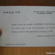 Cartas comerciales: COMUNICACIÓN FEDERACIÓN ESPAÑOLA DE HALTEROFILIA 1967. Lote 194152555