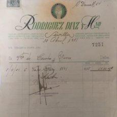 Cartas comerciales: CARTA COMERCIAL CERÁMICA SANTA ANA . SEVILLA AÑO 1951. Lote 194782272