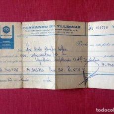 Cartas comerciales: RECIBO VESPA. FERNANDO DE YLLESCAS. CÓRDOBA. Lote 195051431