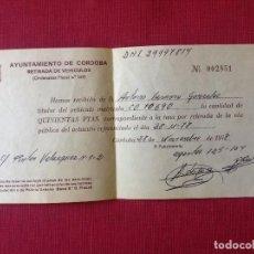 Cartas comerciales: RECIBO AYUNTAMIENTO DE CÓRDOBA. RETIRADA DE VEHÍCULOS 1978. Lote 195051530