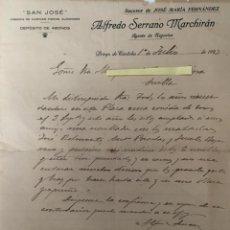 Cartas comerciales: CARTA COMERCIAL FÁBRICA DE HARINAS A. SERRANO MARCHIRÁN . PRIEGO ( CÓRDOBA )1923. Lote 195386022