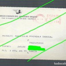 Cartas comerciales: CARTA COMERCIAL. SELECCIONES DE READER´S DIGEST. ENVIADA A MURCIA EN 1975.. Lote 195471333