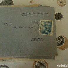 Cartas comerciales: CARTAS DE NEGOCIOS AÑO 1953. Lote 195956287