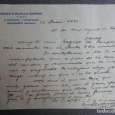 Cartas comerciales: MURCHANTE NAVARRA CARTA COMERCIAL AÑO 1936 VINOS ERNESTO MURILLO GARRIDO. Lote 198665425