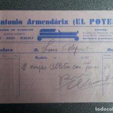 Cartas comerciales: TUDELA NAVARRA LOTE 15 CARTAS COMERCIALES AÑO 1936 TALLERES Y GARAJES . Lote 198665977