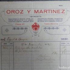 Cartas comerciales: TUDELA NAVARRA DOS FACTURAS AÑO 1925 IMPRENTA OROZ Y MARÍNEZ. Lote 198911990
