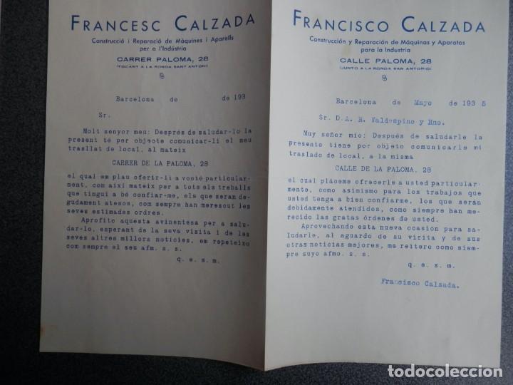Cartas comerciales: BARCELONA LOTE 13 CARTAS COMERCIALES AÑOS 1891-1935 DIFERENTES - COMERCIO VINOS LICORES - Foto 2 - 199507436