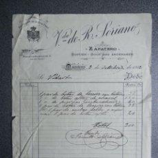 Cartas comerciales: MADRID LOTE 3 CARTAS COMERCIALES AÑO 1860-1912 ZAPATERO DE LA REAL CASA, CARPINTERÍA, PAPEL.... Lote 199510165