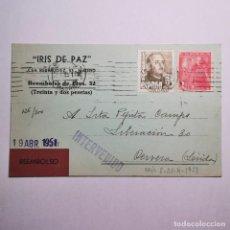 Cartas comerciales: ANTIGUA CARTA INTERVENIDA - INTERVENIDO POR EL GOBIERNO - CERVERA. LÉRIDA (LLEIDA) AÑO 1951 / N-3866. Lote 200004543