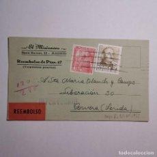 Cartas comerciales: ANTIGUA CARTA INTERVENIDA - INTERVENIDO POR EL GOBIERNO - CERVERA. LÉRIDA (LLEIDA) AÑO 1951 / N-3865. Lote 200004565