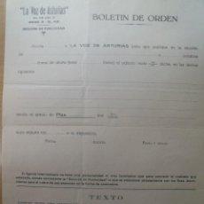 Cartas comerciales: CARTA COMERCIAL LA VOZ DE ASTURIAS AÑOS 30. Lote 201149223