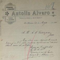 Lettres commerciales: CARTA COMERCIAL. ANTOLIN ALVARO. ULTRAMARINOS Y COMESTIBLES. SAN SEBASTIÁN 1900. Lote 201556436