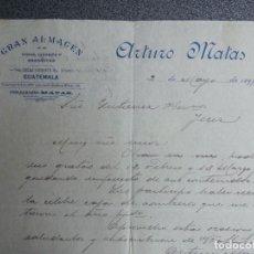 Cartas comerciales: GUATEMALA CARTA COMERCIAL AÑO 1894 GRAN ALMACEN VINOS Y LICORES ARTURO MATAS. Lote 202684588