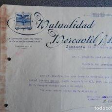 Cartas comerciales: ZARAGOZA LOTE 10 CARTAS COMERCIALES AÑO 1924-32 DIFERENTES FÁBRICAS, COMERCIOS.... Lote 202974163