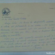 Cartas comerciales: ASOCIACION DE LA PRENSA DE SEVILLA: CARTA DEL PRESIDENTE A AMIGO, MANUSCRITA . AÑOS 60. Lote 205543516