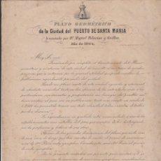 Cartas comerciales: PLANO GEOMÉTRICO DE LA CIUDAD DEL PUERTO DE SANTA MARIA. CARTA COMERCIAL PARA LA SUSCRIPCIÓN.. Lote 208413792