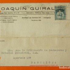 Cartas comerciais: TARGETA POSTAL COMERCIAL - JOAQUÍN GUIRAL - ZARAGOZA - AÑO 1932 ...L1400. Lote 208666502