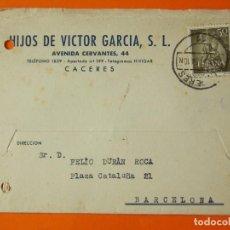 Cartas comerciales: TARGETA POSTAL COMERCIAL - HIJOS DE VICTOR GARCIA S.L - CACERES - AÑO 1954 ...L1401. Lote 208666590