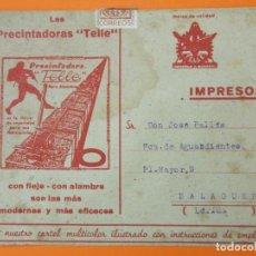 Cartas comerciales: TARJETA PUBLICITARIA DESPLEGABLE - EL VULCANO ESPAÑOL - BILBAO - AÑO 1941...L1549. Lote 210820682