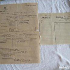 Cartas comerciales: JML LOTE DOCUMENTOS INDUSTRIA COMERCIO AGRICULTURA FINCA ESPARTO ALBARDIN PLEITA SOGA CUEVAS ALMERIA. Lote 211847806