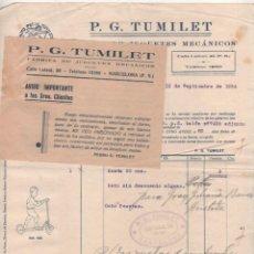Cartas comerciales: P. G. TUMILET FÁBRICA DE JUGUETES MECÁNICOS. PATINETES. BARCELONA. 1934 CON AVISO.. Lote 212525313
