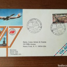 Cartas comerciales: CARTA IBERIA PRIMER VUELO BARCELONA NUEVA YORK 1971. Lote 213484423