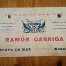 Cartas comerciales: TARJETA MANUSCRITA. GUANTES MILITARES Y MEDIAS. Lote 214033268