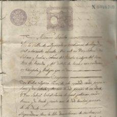 Cartas comerciales: CONTRATOS DE COMPRAVENTA, 1893, CON TIMBRE, SELLOS Y FIRMAS ADJUNTOS (2 DOCUMENTOS). Lote 214250627