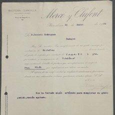 Cartas comerciales: CARTA COMERCIAL. MERCÉ Y CLUFENT. BISUTERÍA Y QUINCALLA. BARCELONA. ESPAÑA 1920. Lote 221958383