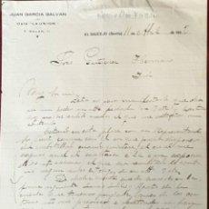 Cartas comerciales: CARTA COMERCIAL. JUAN GARCÍA GALVAN. CAFÉ LA UNIÓN. SEVILLA. ESPAÑA 1932. Lote 222145555