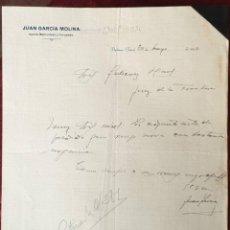 Cartas comerciales: CARTA COMERCIAL. JUAN GARCÍA MOLINA. COMISIONES. JAÉN. ESPAÑA 1932. Lote 222145773