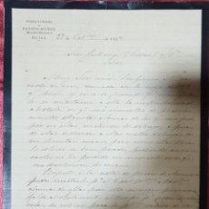 Cartas comerciales: CARTA COMERCIAL. FAUSTO MUÑOZ. IMPRENTA Y LITOGRAFÍA. MÁLAGA. ESPAÑA 1882. Lote 222167962
