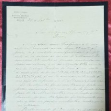 Cartas comerciales: CARTA COMERCIAL. FAUSTO MUÑOZ. IMPRENTA Y LITOGRAFÍA. MÁLAGA. ESPAÑA 1882. Lote 222168368