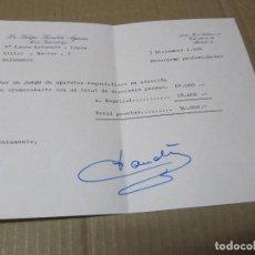 Cartas comerciales: CARTA COMERCIAL MEMBRETE DR FELIPE LANDETE AGUIAR MEDICO ESTOMATOLOGO 1976-MADRID. Lote 222181197