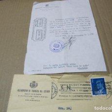 Cartas comerciales: CARTA MINISTERIO DE TRIBUTOS DEL ESTADO-MINISTERIO DE EDUCACION Y CIENCIA 1976. Lote 222182691