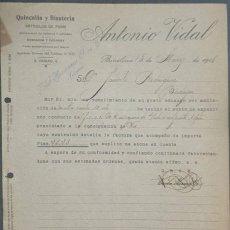 Cartas comerciales: CARTA COMERCIAL. ANTONIO VIDAL. QUINCALLA Y BISUTERÍA. BARCELONA. ESPAÑA 1918. Lote 222256031
