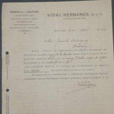 Cartas comerciales: CARTA COMERCIAL. VIDAL HERMANOS S. EN C. QUINCALLA Y BISUTERÍA. BARCELONA. ESPAÑA 1920. Lote 222259152