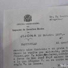 Cartas comerciales: OFICINA LIQUIDADORA JIJONA, 1937, 2 DOCUMENTOS. Lote 222580770