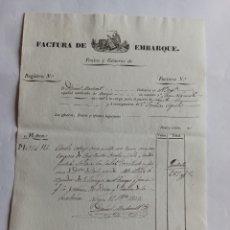 Cartas comerciales: FACTURA DE EMBARQUE, NOYA 1842. LA CORUÑA, GALICIA.. Lote 223087733