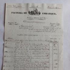 Cartas comerciales: FACTURA DE EMBARQUE, NOYA 1842. LA CORUÑA, GALICIA.. Lote 223088365