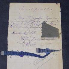 Cartas comerciales: CORTES HERMANOS (INCA). Lote 228611203