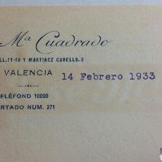 Cartas comerciales: VALENCIA FACTURA JOSÉ M CUADRADO AÑO 1933 . POSTERIORMENTE ALMACENES CUADRADO. Lote 232907960