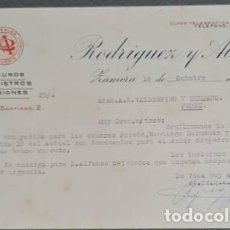 Cartas comerciales: CARTA COMERCIAL. RODRIGUEZ Y ALONSO. SEGUROS, SUMINISTROS Y COMISIONES. ZAMORA. ESPAÑA 1927. Lote 236052390
