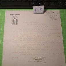 Cartas comerciais: HOTEL SIMON. ALMERÍA 1930. Lote 238563950