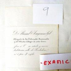 Cartas comerciales: MEDIADOS DEL S. XIX - SALUDA DEL ABOGADO Y DIRIGENTE PROGRESISTA POR SEGOVIA MANUEL ARAGONESES. Lote 240171930