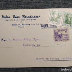 Lettres commerciales: PEDRO DIAZ HERNANDEZ. CARTA COMERCIAL. AÑO JULO 1949. SIN MATASELLOS. Lote 242447210
