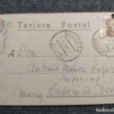 Lettres commerciales: LORENZO DE LEMOS. CARTA COMERCIAL. AÑO 1954. MATASELLOS DE GUAREÑA, BADAJOZ. Lote 242467100